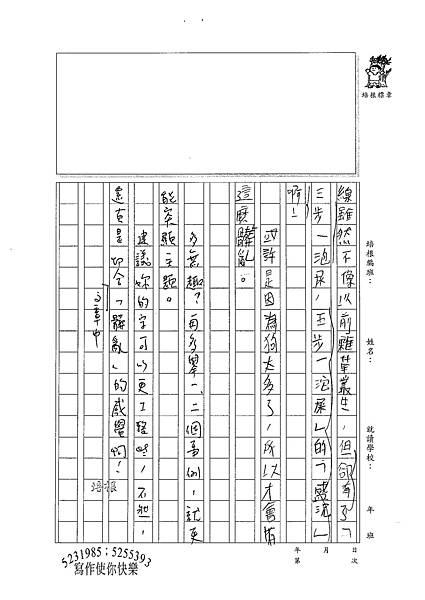 100W6109廖倩愉 (2).jpg
