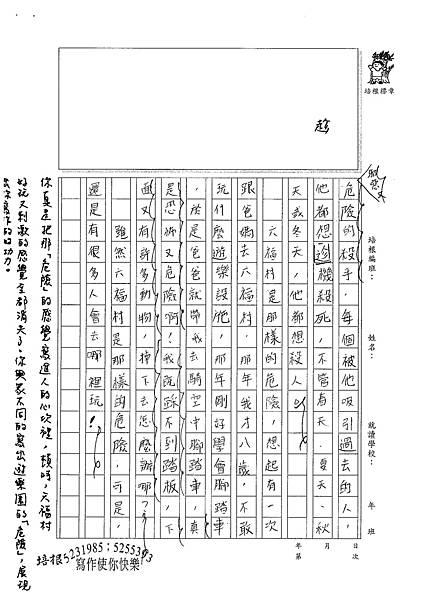 100W6109林庭暐 (2).jpg