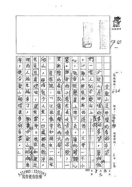 100W6109翁梓維 (1).jpg