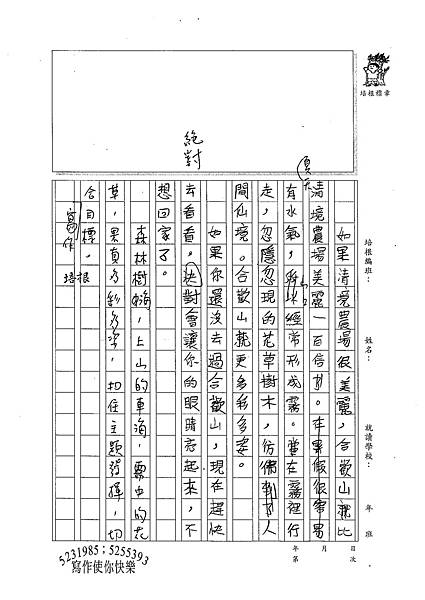 100W6109翁梓維 (2).jpg