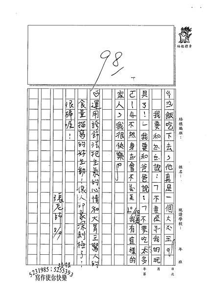 100TMW11林冠宇 (2).jpg