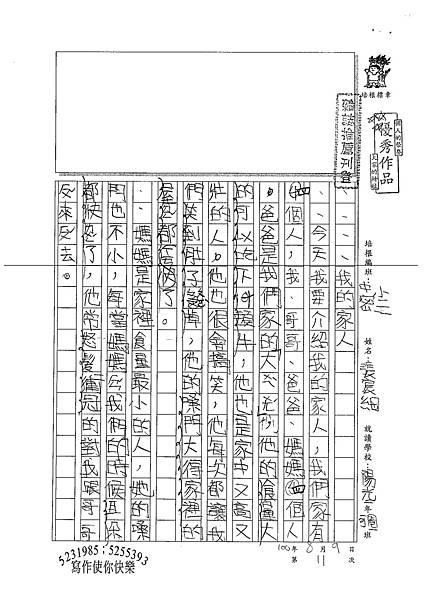 100TMW11張宸綱 (1).jpg