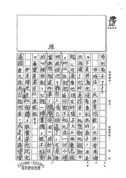 100TSW13  莊育涵 (2).jpg