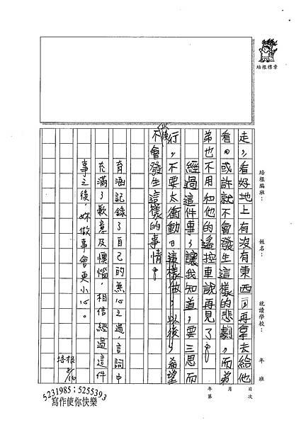 100TSW13  莊育涵 (3).jpg
