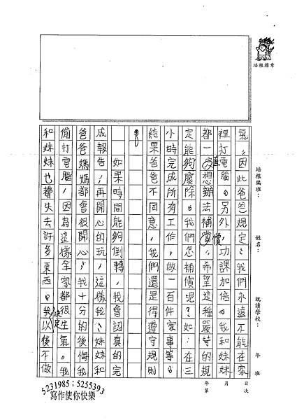100TSW13 嚴平 (2).jpg