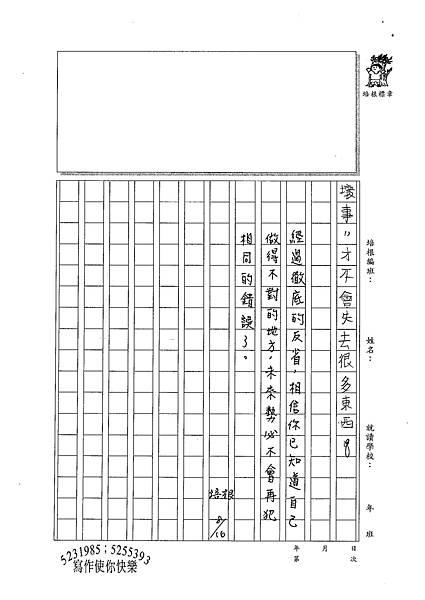 100TSW13 嚴平 (3).jpg