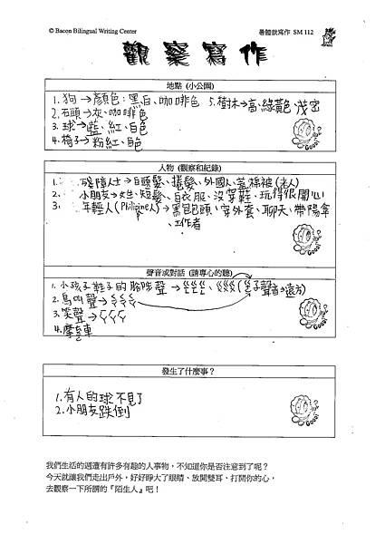 100SM12葉祉佑 (3).jpg