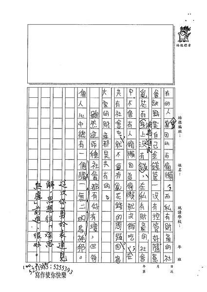 100WE108郭啟任 (3).jpg