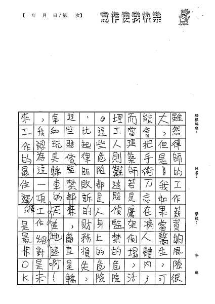100W5110邵元武 (3).jpg