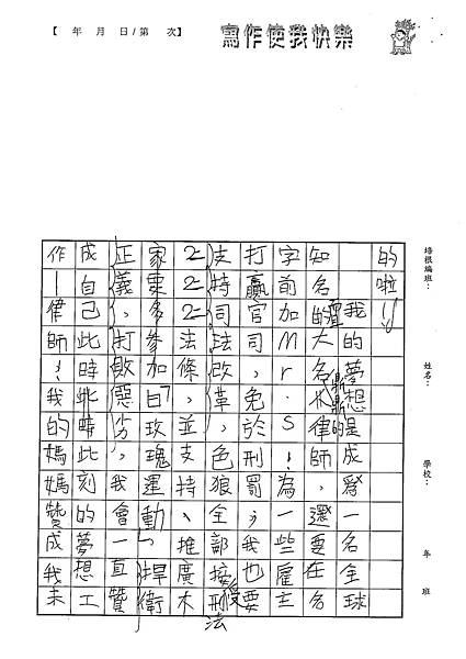 100W5110邵元武 (4).jpg