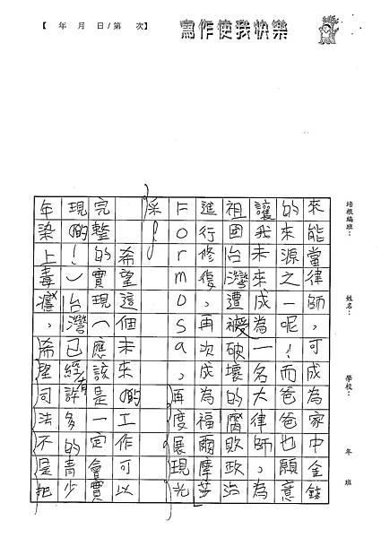 100W5110邵元武 (5).jpg