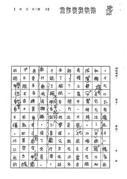 100W5110張紫琳 (2).jpg
