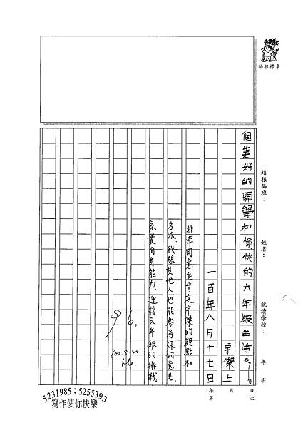 100W6110劉宇傑 (3).jpg