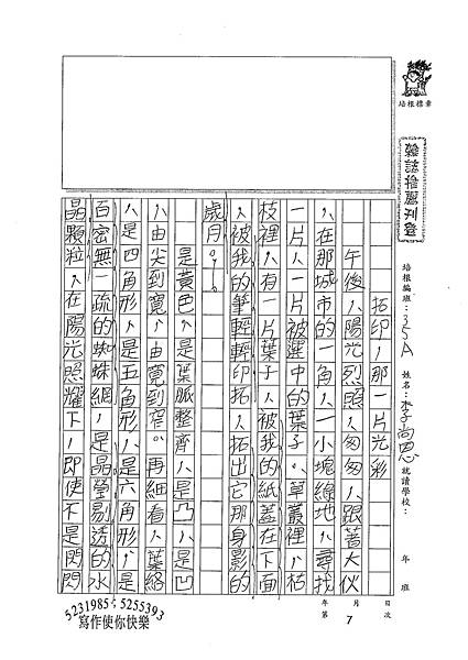 100WA109李尚恩 (1).jpg