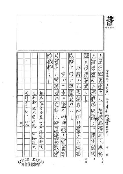100WA109李尚恩 (3).jpg