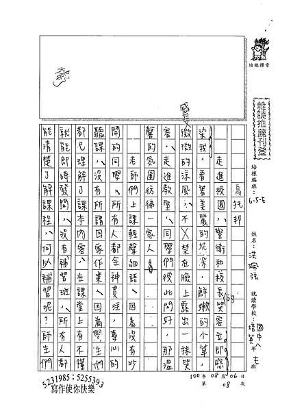 100WE108洪珮弦 (1).jpg