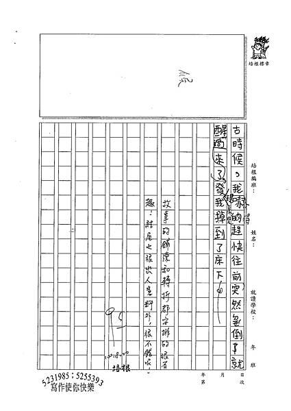 100W4110樊柏廷 (2).jpg