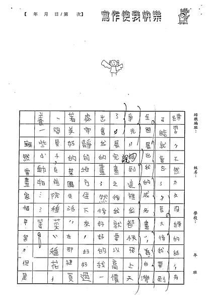 100W5110吳竺晏 (2).jpg