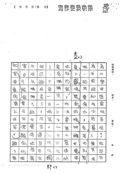 100W5110吳蕙旻 (2).jpg
