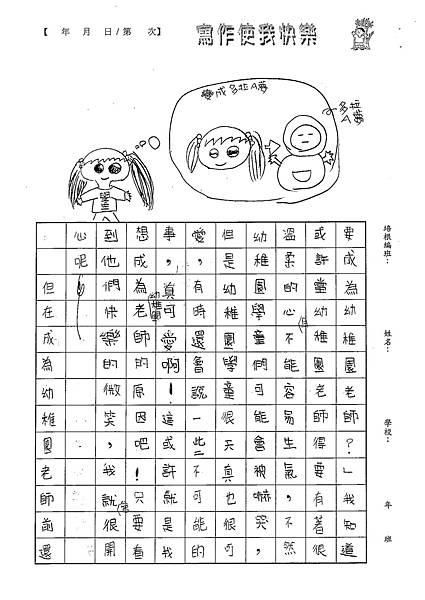 100W5110溫雁荻 (2).jpg