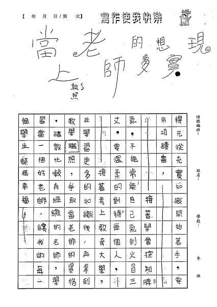 100W5110溫雁荻 (3).jpg
