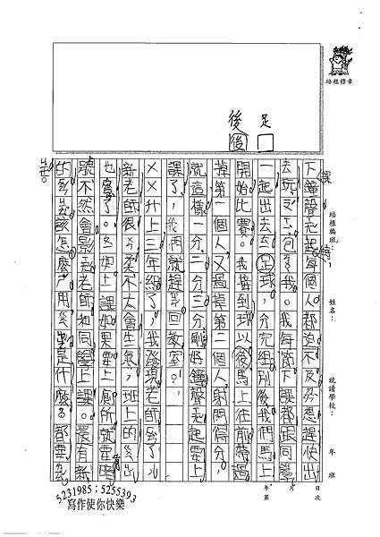 100W3201張宸綱 (2).jpg