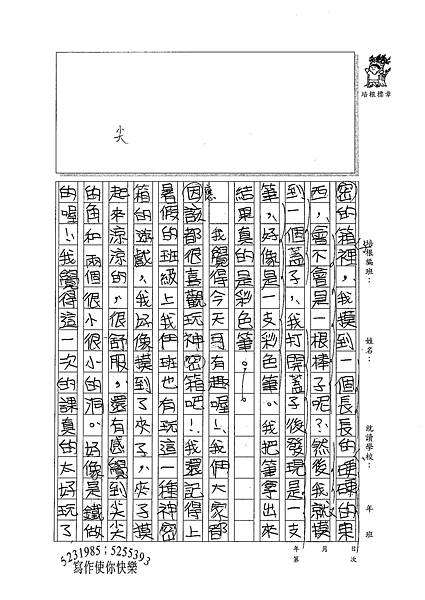 100W4201李怡萱 (2).jpg