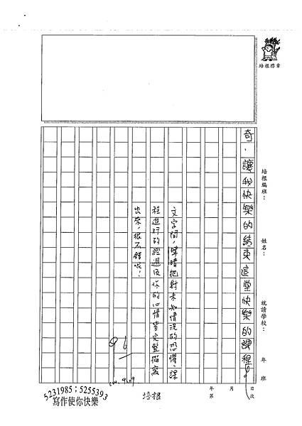 100W4201黃暐晴 (3).jpg