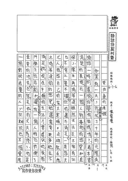 100W6201張豐瑾 (1).jpg