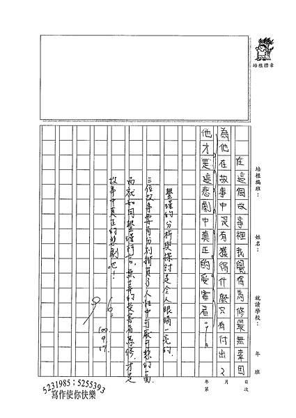100W6201張豐瑾 (3).jpg