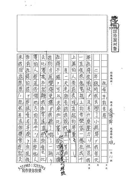100WA201 張博舜 (1).jpg