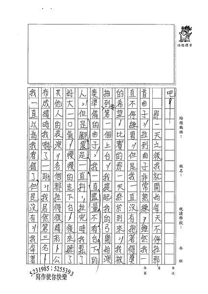100WA201 張博舜 (2).jpg