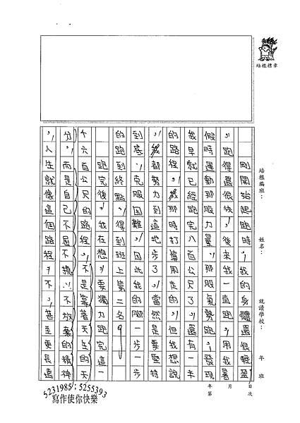 100WA201 江皓瑋 (2).jpg