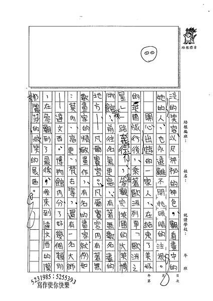 100WE105高偉倫 (2).jpg