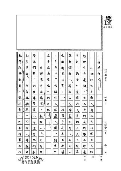 100WE108麥博宇 (2).jpg