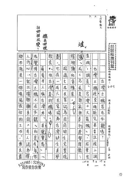 100WE201江虹伶 (1).jpg