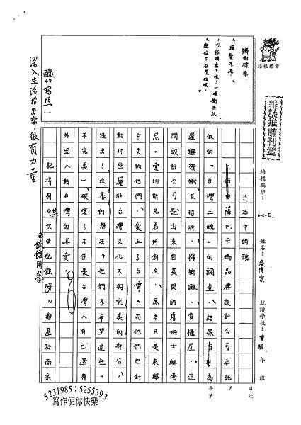 100WE201麥博宇 (1).jpg