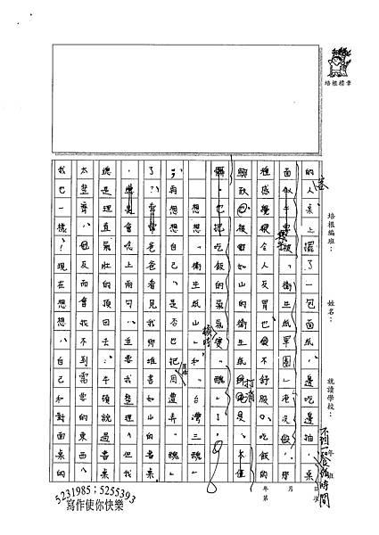 100WE201麥博宇 (2).jpg