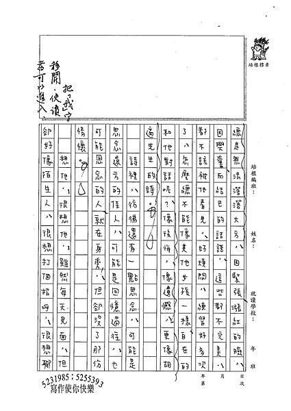 100WE110洪珮弦 (2).jpg