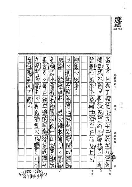 100W3203張宸綱 (3).jpg