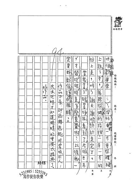 100W4202黃達弘 (2).jpg