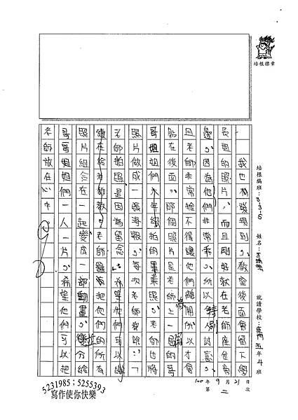 100W5202王靖雲 (2).jpg