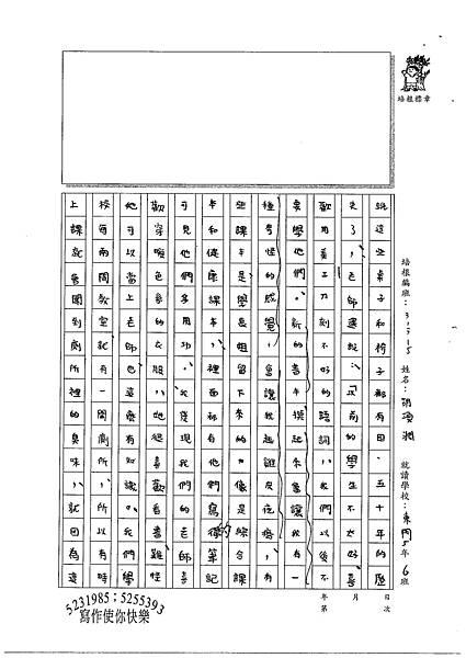 100W5202胡項淵 (2).jpg