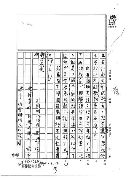 100W5202黃彥凱 (2).jpg