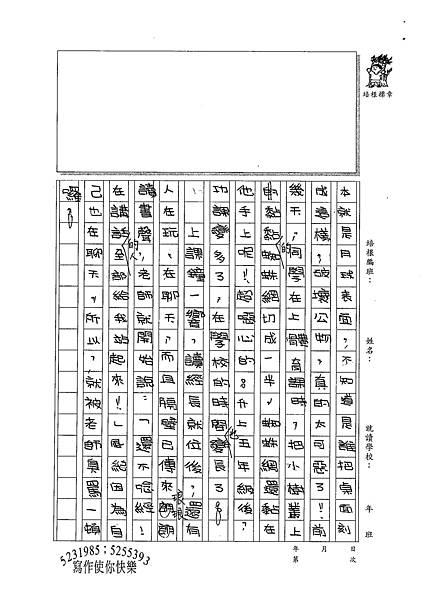 100W5202高依綾 (2).jpg