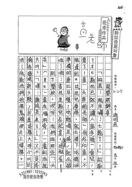 100W5202謝昀芸 (1).jpg