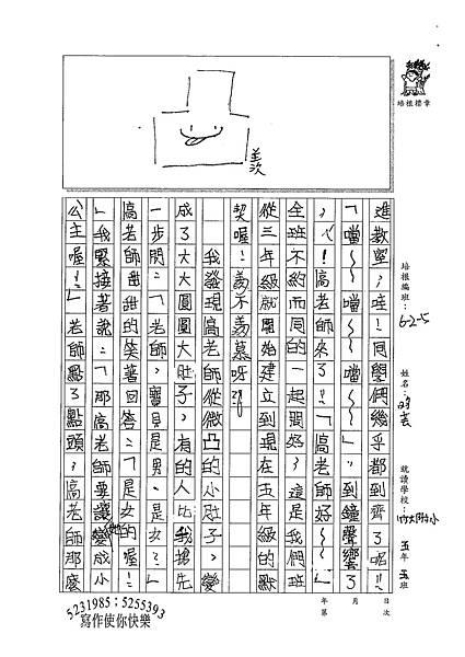 100W5202謝昀芸 (2).jpg