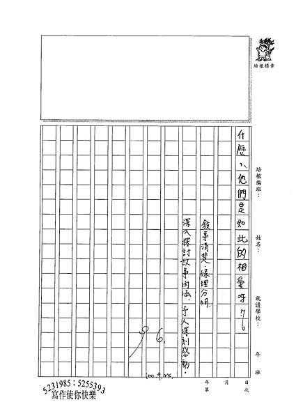 100W6202洪佳廷 (3).jpg