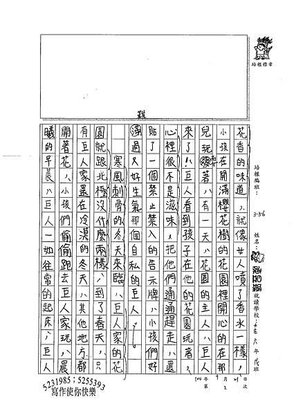 100W6202陳昱臻 (2).jpg