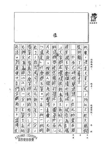 100W6202劉宛諭 (2).jpg